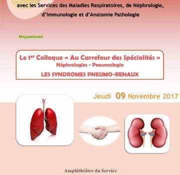 1er Colloque «Au Carrefour des Spécialités»  Néphrologie – Pneumologie 2017